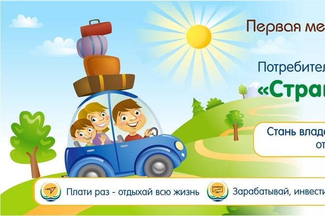 Дизайн - макет быстро и качественно 81 - kwork.ru