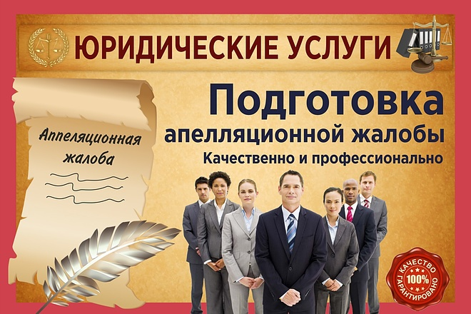 Дизайн - макет быстро и качественно 75 - kwork.ru