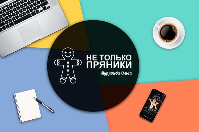 Создание логотипа для вас или вашей компании 17 - kwork.ru