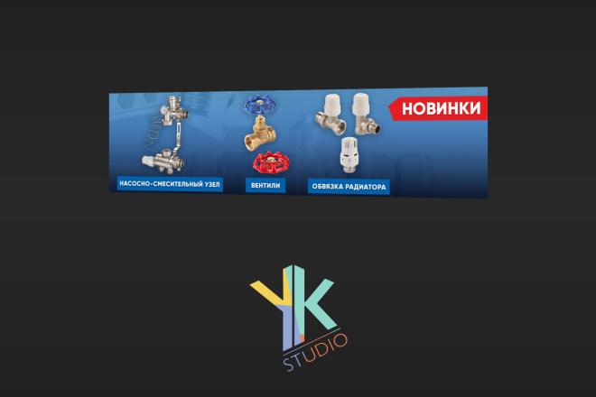 Продающие баннеры для вашего товара, услуги 32 - kwork.ru