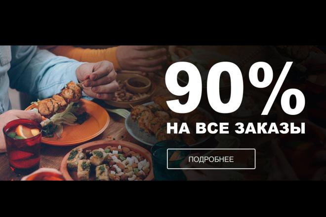 Работа в photoshop 50 - kwork.ru