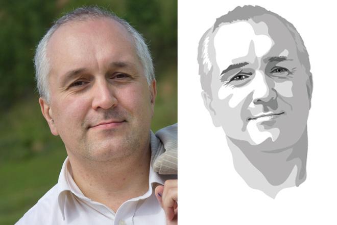 Портрет в стиле Че 4 - kwork.ru