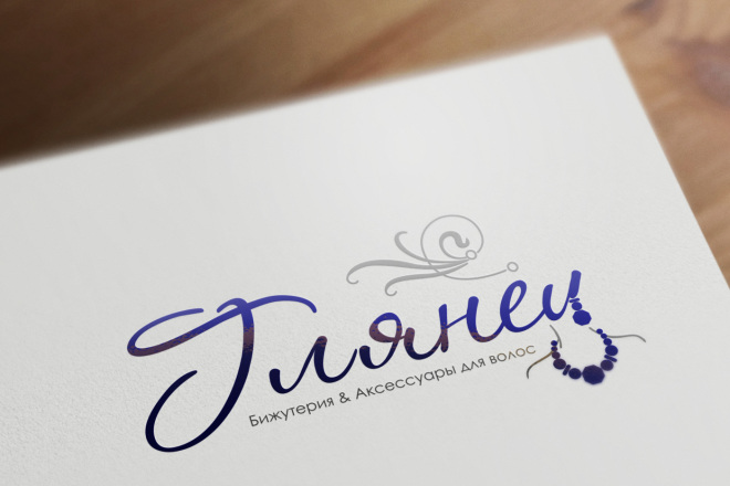 Нарисую логотип в стиле handmade 61 - kwork.ru