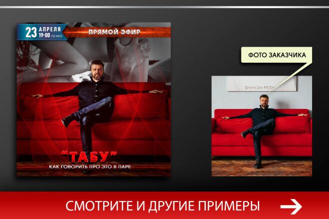 Баннер, который продаст. Креатив для соцсетей и сайтов. Идеи + 38 - kwork.ru