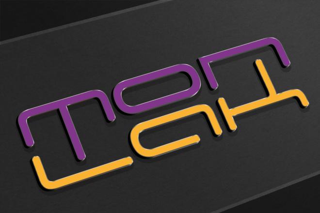 Логотип новый, креатив готовый 16 - kwork.ru