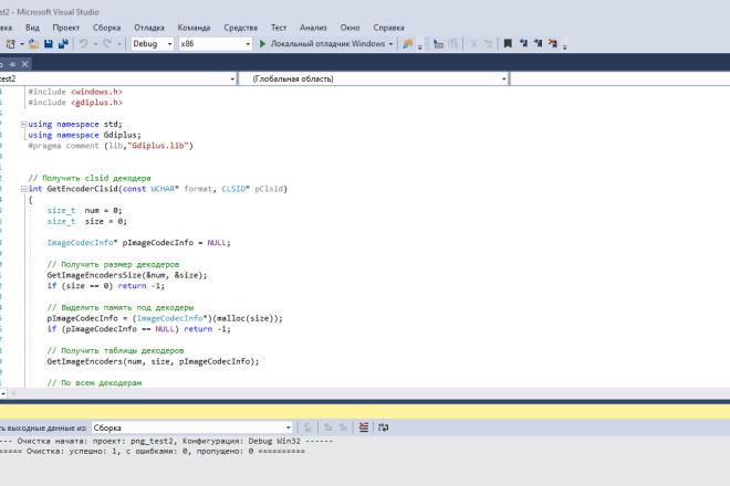 Напишу консольную несложную программу на C#, C++, C, Pascal, Assembler 8 - kwork.ru