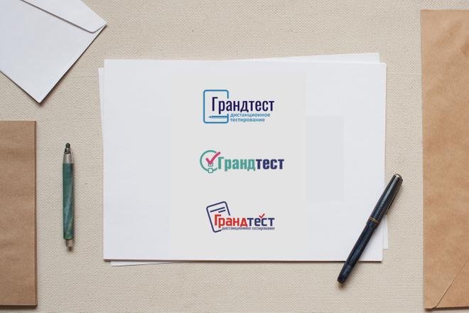 Логотип до полного утверждения 65 - kwork.ru