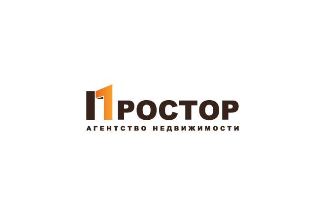 Дизайн вашего логотипа, исходники в подарок 39 - kwork.ru