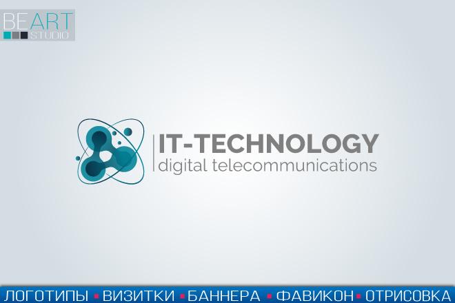 Создам качественный логотип, favicon в подарок 14 - kwork.ru