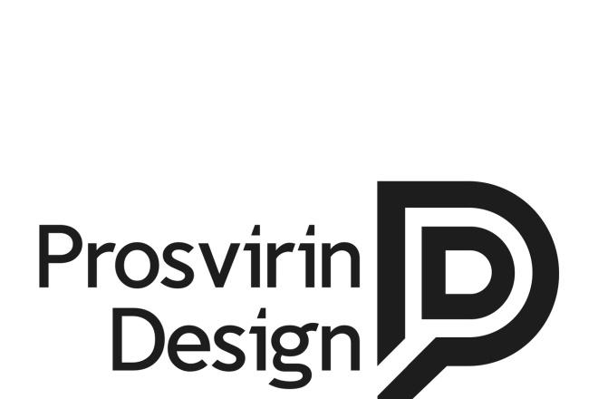 3 варианта логотипа за 8 часов 10 - kwork.ru