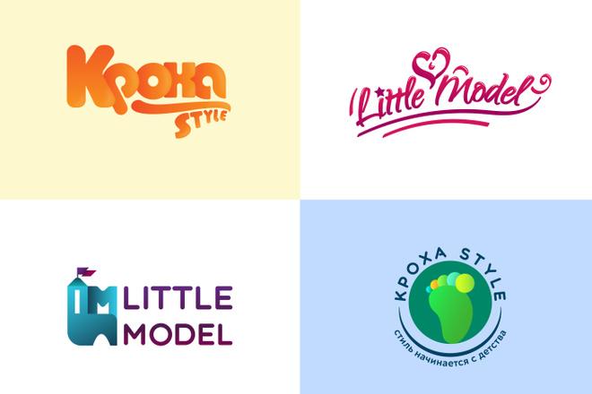 Уникальный логотип в нескольких вариантах + исходники в подарок 79 - kwork.ru