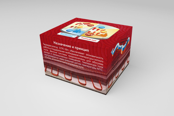Дизайн упаковки или этикетки 39 - kwork.ru