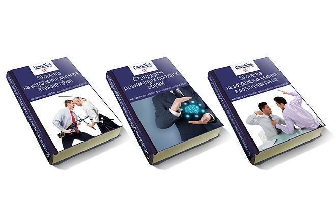 Дизайн упаковки или этикетки 18 - kwork.ru