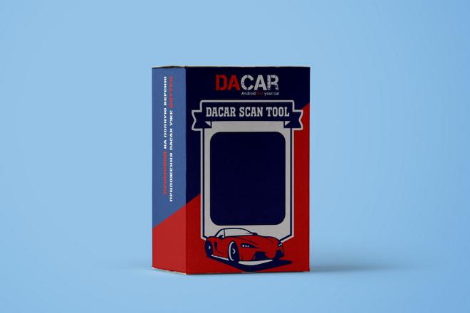Дизайн упаковки или этикетки 15 - kwork.ru