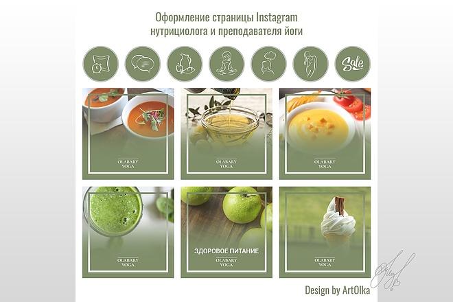Дизайн для Инстаграм 37 - kwork.ru