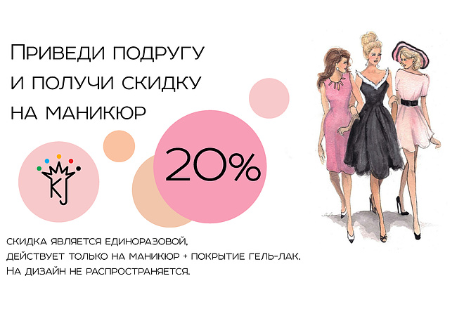 Создам баннер 2 - kwork.ru