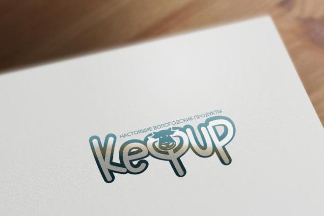 Нарисую логотип в стиле handmade 13 - kwork.ru