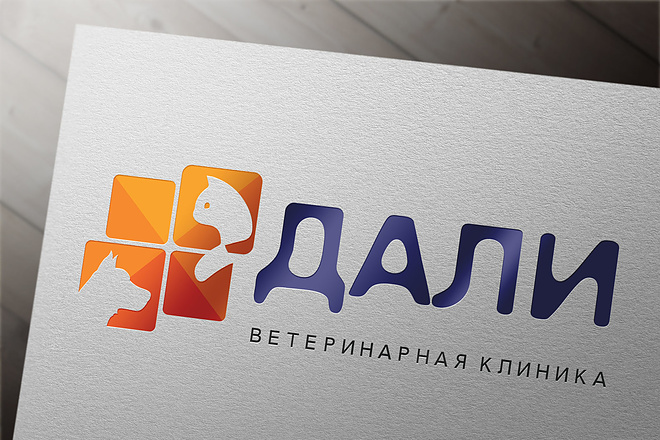 Эффектный логотип 92 - kwork.ru