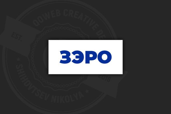 Сделаю качественный баннер 29 - kwork.ru