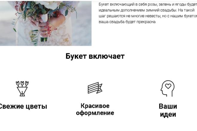 Дизайн сайтов на Тильде 7 - kwork.ru