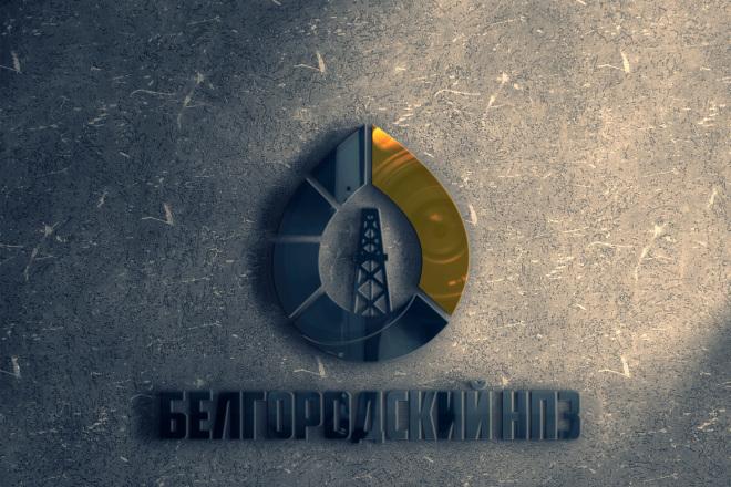 Разработаю дизайн логотипа 140 - kwork.ru