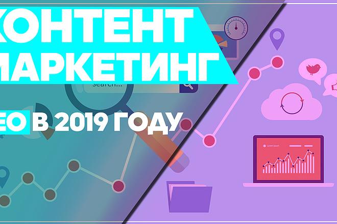 Креативные превью картинки для ваших видео в YouTube 69 - kwork.ru