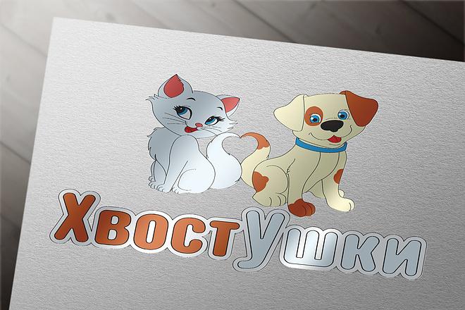 Разработаю логотип в 3 вариантах + визуализация в подарок 12 - kwork.ru