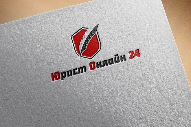 Создам 3 варианта логотипа 26 - kwork.ru