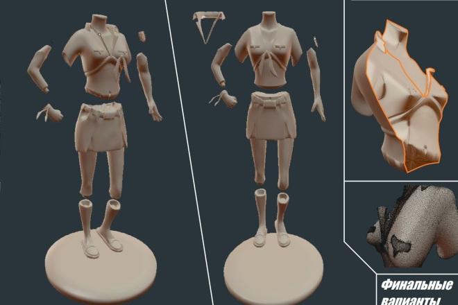 Blender l 3Д моделирование 42 - kwork.ru