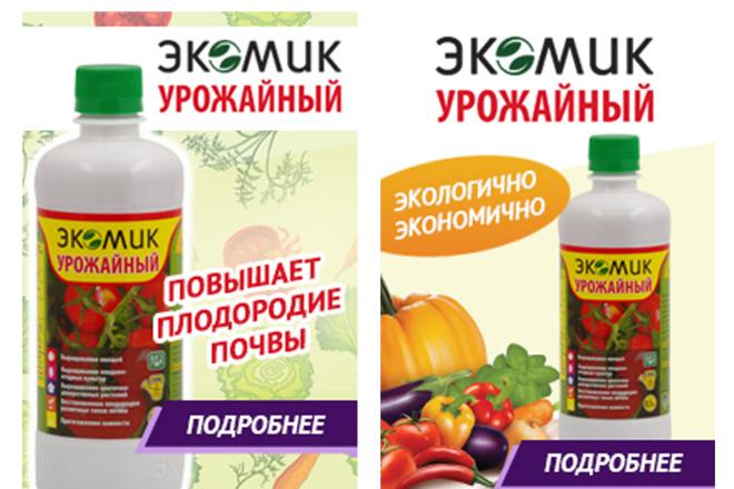 3 баннера для веб 6 - kwork.ru