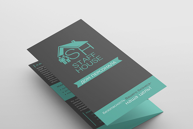 Дизайн брошюры, буклета 38 - kwork.ru
