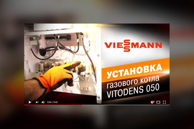 Грамотная обложка превью видеоролика, картинка для видео YouTube Ютуб 19 - kwork.ru
