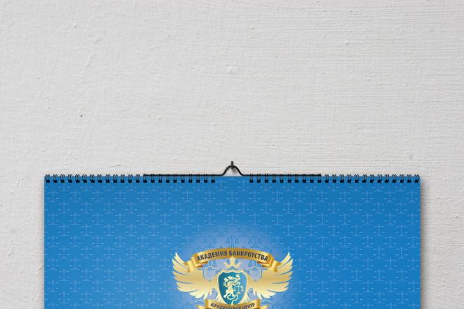 Лого бук - 1-я часть Брендбука 132 - kwork.ru
