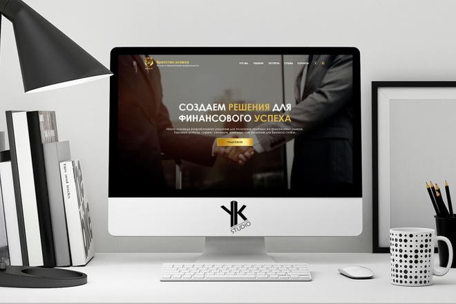 Лендинг под ключ, крутой и стильный дизайн 34 - kwork.ru