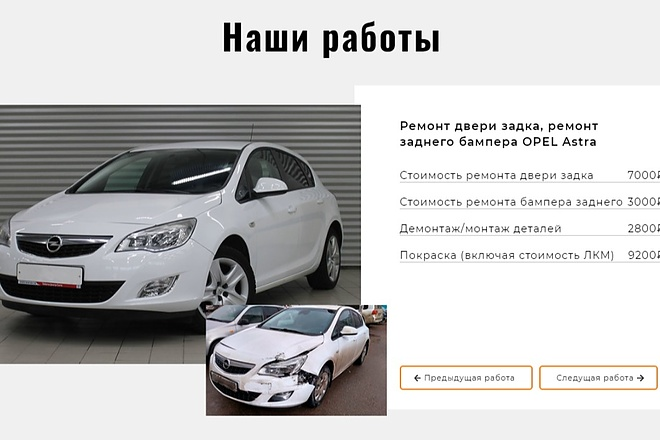 Сайт под ключ. Landing Page. Backend 170 - kwork.ru
