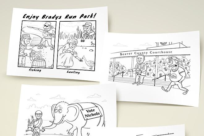 Нарисую для Вас иллюстрации в жанре карикатуры 192 - kwork.ru