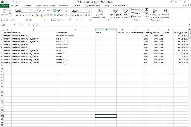 Напишу макрос на VBA для Excel 122 - kwork.ru