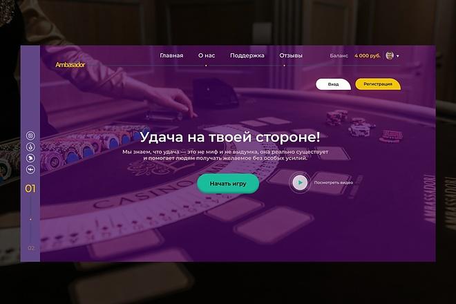 Дизайн landing page для вашего бизнеса 1 - kwork.ru