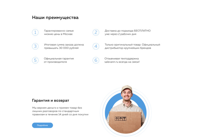 Создание Landing Page, одностраничный сайт под ключ на Tilda 8 - kwork.ru