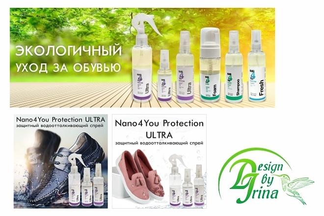 Рекламный баннер 74 - kwork.ru