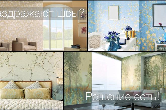 Поработаю с видео. Монтаж, обработка и конвертация видео 4 - kwork.ru