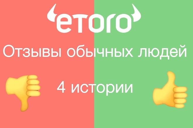 Поработаю с видео. Монтаж, обработка и конвертация видео 3 - kwork.ru