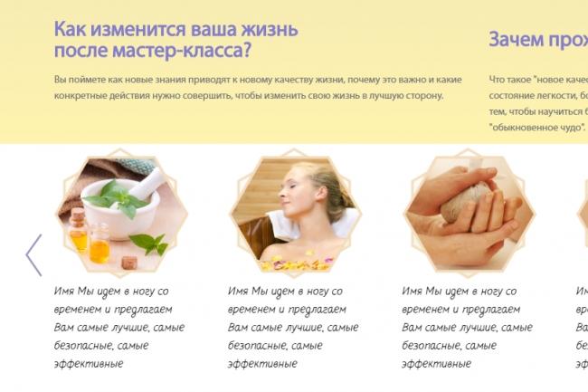 Верстка страниц по макетам psd, sketch, figma 35 - kwork.ru