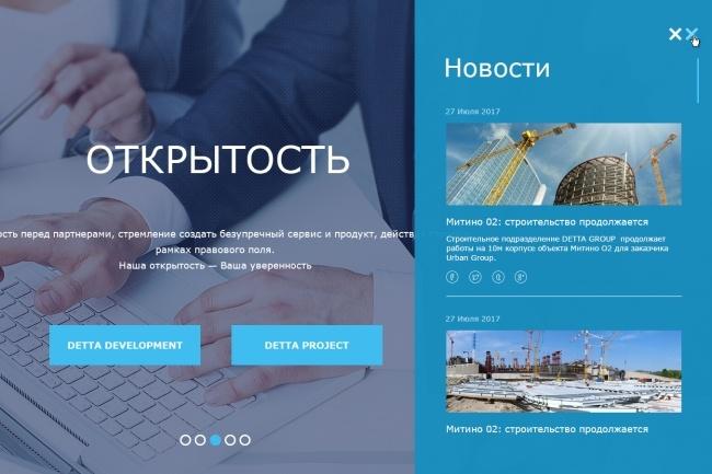 Верстка страниц по макетам psd, sketch, figma 33 - kwork.ru