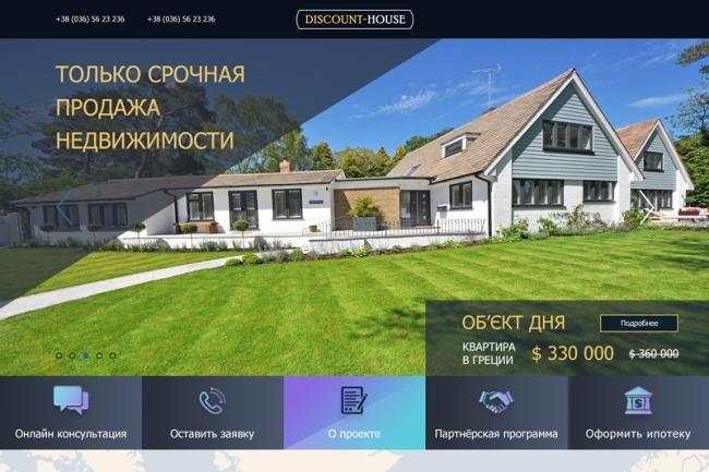 Верстка страниц по макетам psd, sketch, figma 29 - kwork.ru