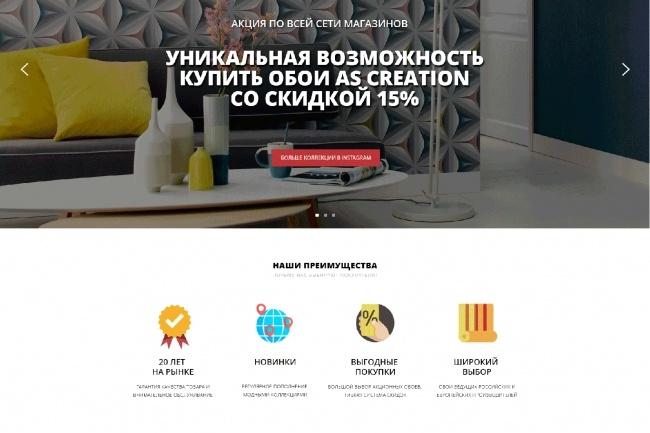 Верстка страниц по макетам psd, sketch, figma 24 - kwork.ru