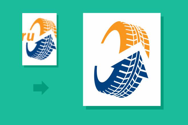 Преобразую в вектор растровое изображение любой сложности 63 - kwork.ru