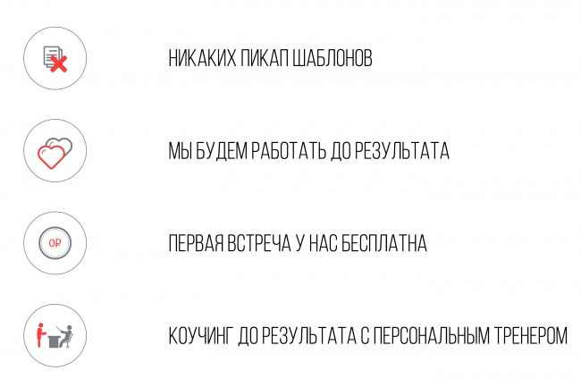 Нарисую 8 иконок 86 - kwork.ru