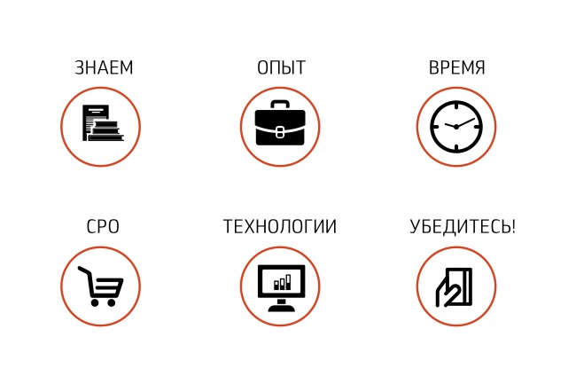 Нарисую 8 иконок 98 - kwork.ru