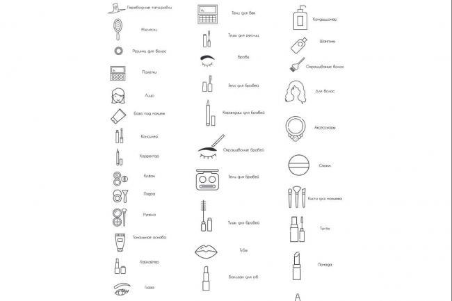 Нарисую 8 иконок 72 - kwork.ru
